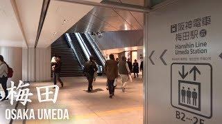 大阪の街を歩く(86) 梅田 茶屋町~HEP FIVE横~阪神 Walking Osaka 86 - Osaka Umeda Chayamachi