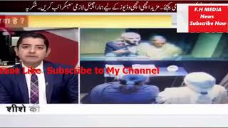 Indian media Crying on Pakistan over kulbhushan yadav meeting with his family