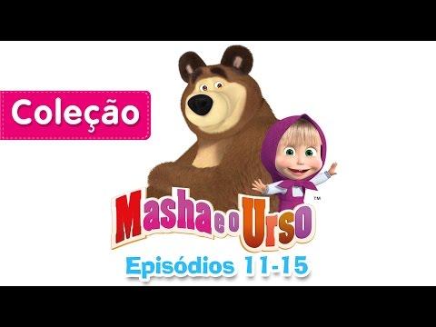 Masha e o Urso - Сoleção 2 (Episódios 11-15) Desenho Animado - Compilação de 30 mins