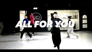 MIND DANCE(마인드댄스) 왁킹/소울 7:40 레벨업Class | Janet Jackson - All For You | 김수진 T