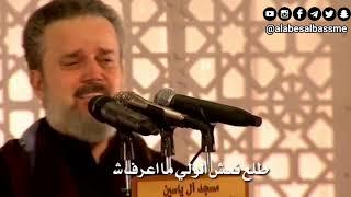 باسم الكربلائي/ راح ابويه راح ابويه