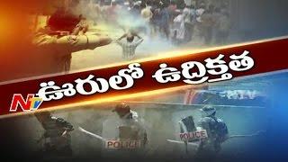 High Alert in Utnoor || Whatsapp Post Dispute || Adilabad || NTV