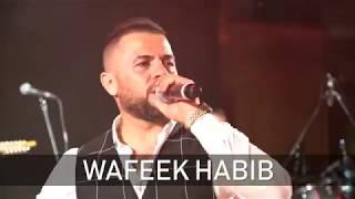 Wafeek Habib Концерт  в Садах Победы