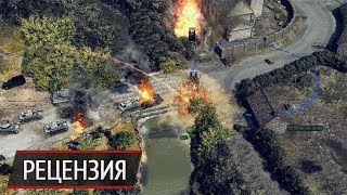 Обзор Sudden Strike 4: «Блицкриг», который мы заслужили