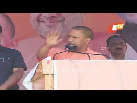 UP CM Yogi Adityanath Speech in Rourkela-1