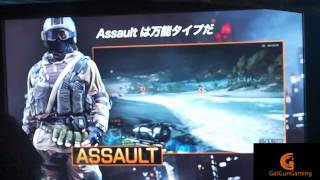Battlefield 4 PS4 Multiplayer at Tokyo Game Show!