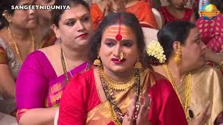 Ek Shaam Kinnar samaj K Sang || Unknown Facts Revealed || Laxmi Tripathi || Moraribapu Thane