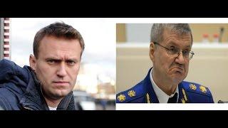 Почему Кремль игнорирует разоблачения А Навального о генпрокуроре Ю Чайке?