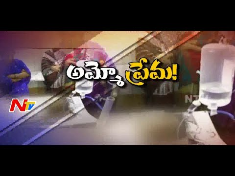 Inter Student Commits Suicide Due To Love Harassment In Adilabad District | Be Alert
