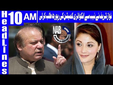 Nawaz Sharif Demands To Form National Inquiry Commission - Headlines 10 AM - 29 May - Dunya News