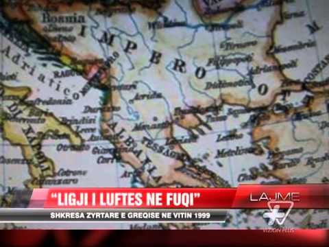"""Shqipëri-Greqi, """"ligji i luftës në fuqi"""" - News, Lajme - Vizion Plus"""