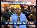 PM Modi, Lalu Yadav Attend 'Prakash Parv' of Guru Govind Singh Ji in Patna