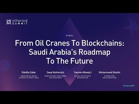 From Oil Cranes To Blockchains  Saudi Arabia's Roadmap To The Future
