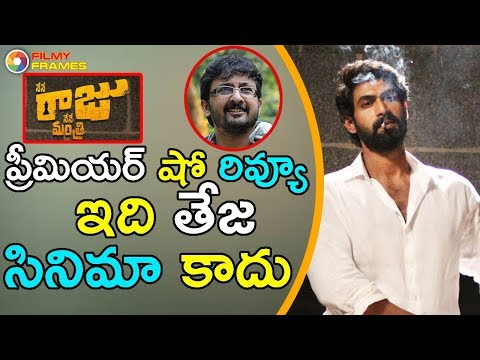 Rana Nene Raju Nene Mantri Premier Show Review From Tollywood Sources | Filmy Frames