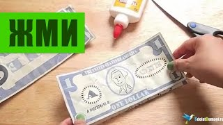 Как сделать деньги своими руками(Инструкция как сделать деньги своими руками. Видео мастер класс как сделать бумажные ненастоящие деньги...., 2015-09-15T12:55:08.000Z)