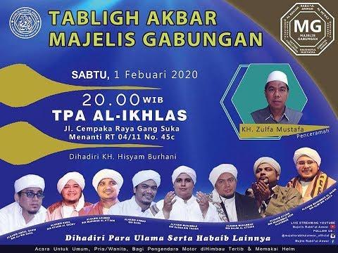 Majlis Gabungan. Majelis Rabi'ul Anwar