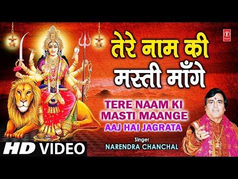 Download Aaj Hai Jagrata By Master Saleem full album mp3 songs