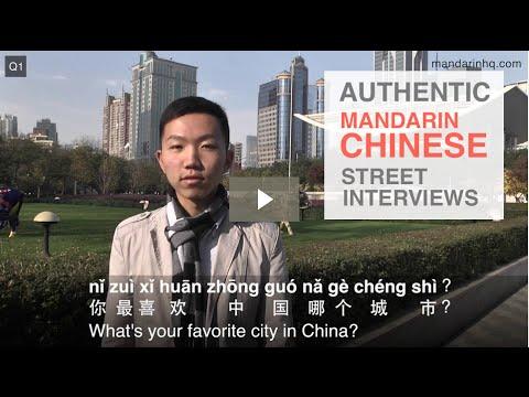 Mandarin Chinese Street Interviews: