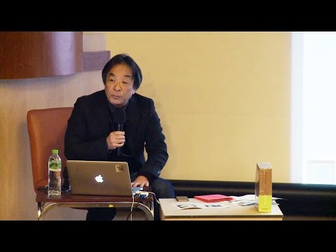 北美館│2016台北雙年展論壇 | 藤幡正樹 TB2016 SYMPOSIUM  Masaki Fujihata