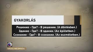 Szólalj meg! – oroszul, 2017. június 8.