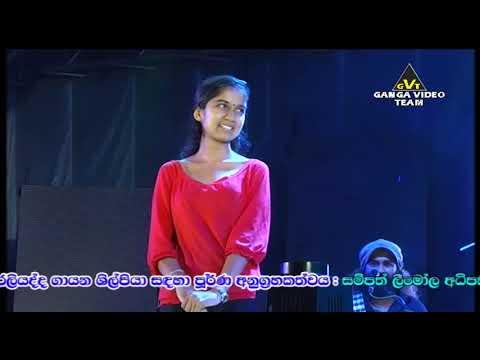 Sahara Flash Live Show @ Athurugiriya - 2017 : Part-3