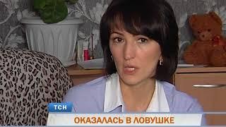 Жертвы ипотеки: в Перми банк выселяет из квартиры мать с тремя детьми