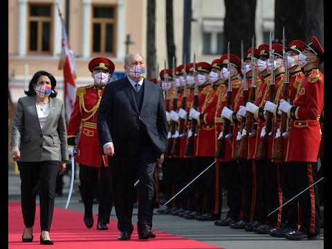 Վրաստանի նախագահի նստավայրում տեղի է ունեցել Հանրապետության նախագահի դիմավորման  արարողությունը