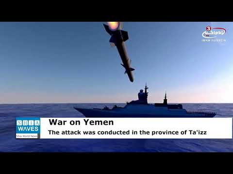 Yemeni forces sink vessel of Saudi-led coalition off Mukha