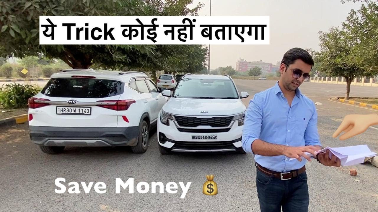 How to Save Money While Buying New Car in 2021 - Great Tips to Save on Insurance