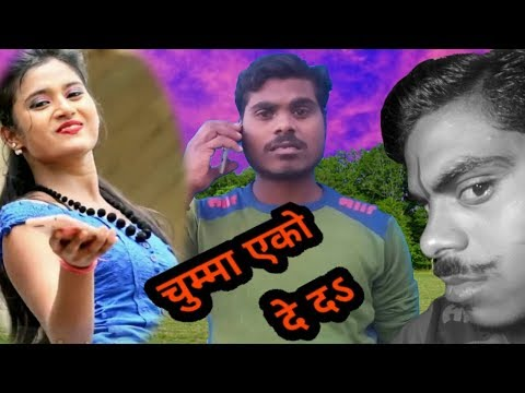 माई अभी बिया जागल    Maai Abhi Biya Jagal    Bhojpuri Latest Video Song 2017 Lalooprsad Yadav
