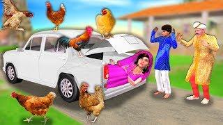 Car Bonnet Kahaniya Funny Video | Hindi Moral Stories | Bedtime Stories Hindi Fairy Tales