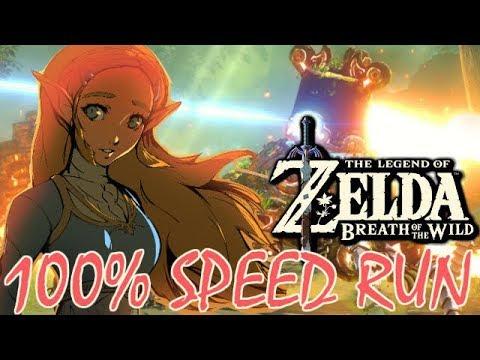 🔴 100% SPEED RUN - ZELDA: BREATH OF THE WILD (MASTER MODE)