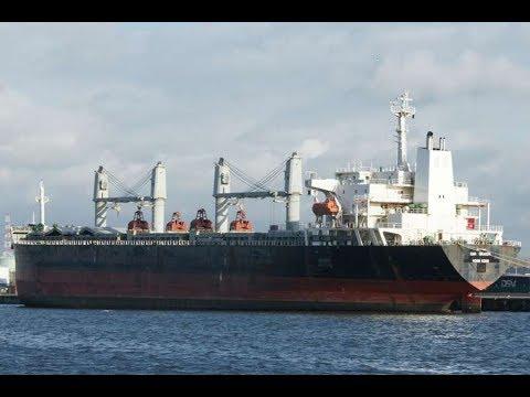 SAM DRAGON ORE CARRIER SHIP FOR MERCHANT NAVY