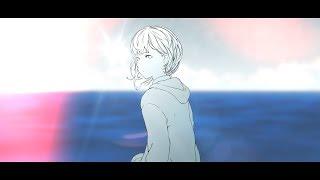 こんにちは谷田さん feat.初音ミク - 波に名前をつけること、僕らの呼吸に終わりがあること。