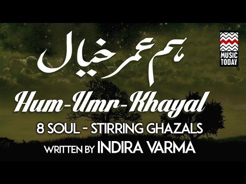 Hum Umr Khayal | Audio Jukebox | Vocal | Ghazal | Sudeep | Indira Verma | Radhika