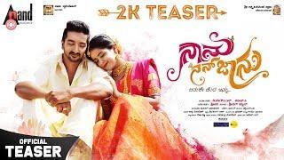 Naanu Nan Jaanu Kannada New 2K Teaser 2019 Manu Ruthvika Shetty Shri Hari Charlie Studio's