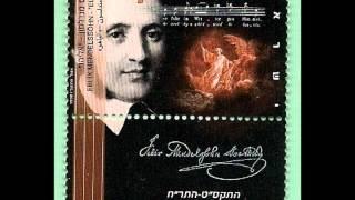 Jakob L.F.Mendelssohn - Christus Op.97 (Part 1 - Geburt Christi)