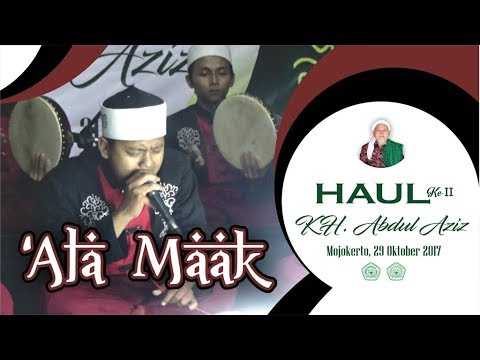 'Ala Maak - Subhanallah [[ Haul KH. Abdul Aziz Surodinawan - Mojokerto ]]