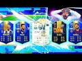 OMG MOST INSANE FUT DRAFT GLITCH EVER! FIFA 19 Ultimate Team