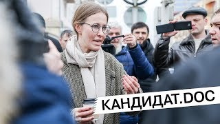 Кандидат.doc: Собчак в Ингушетии и Чечне. Спецвыпуск [27-28/01/18]