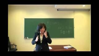 Medicina Tradicional China - Li Ping: El Hígado