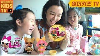 LOL Surprise toys 이번엔 어떤 장난감이 나올까? 킨더조이 알까기 서프라이즈 애그 surprise EGG
