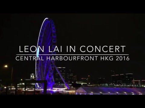 黎明 Leon Lai 30th Anniversary 演唱會 Random Love Songs 4D Live 2016 iPhone