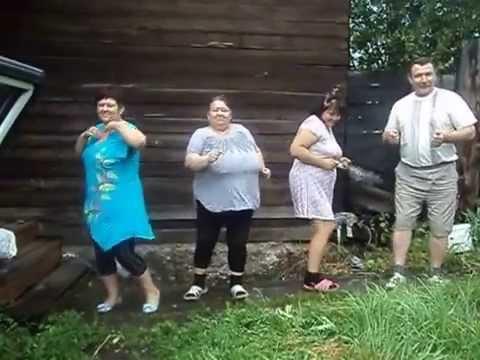 деревенские телки танцуют процесс