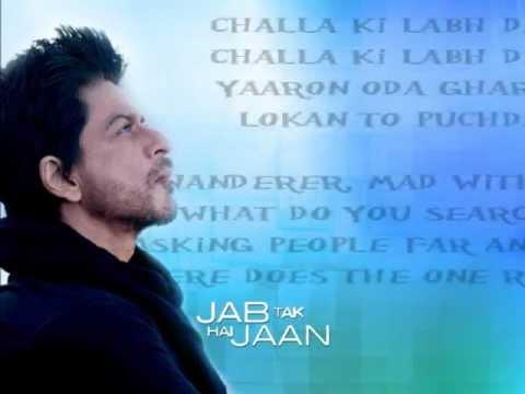 Challa-Jab Tak Hai Jaan-lyrics + Translation By Ryan Supahstud