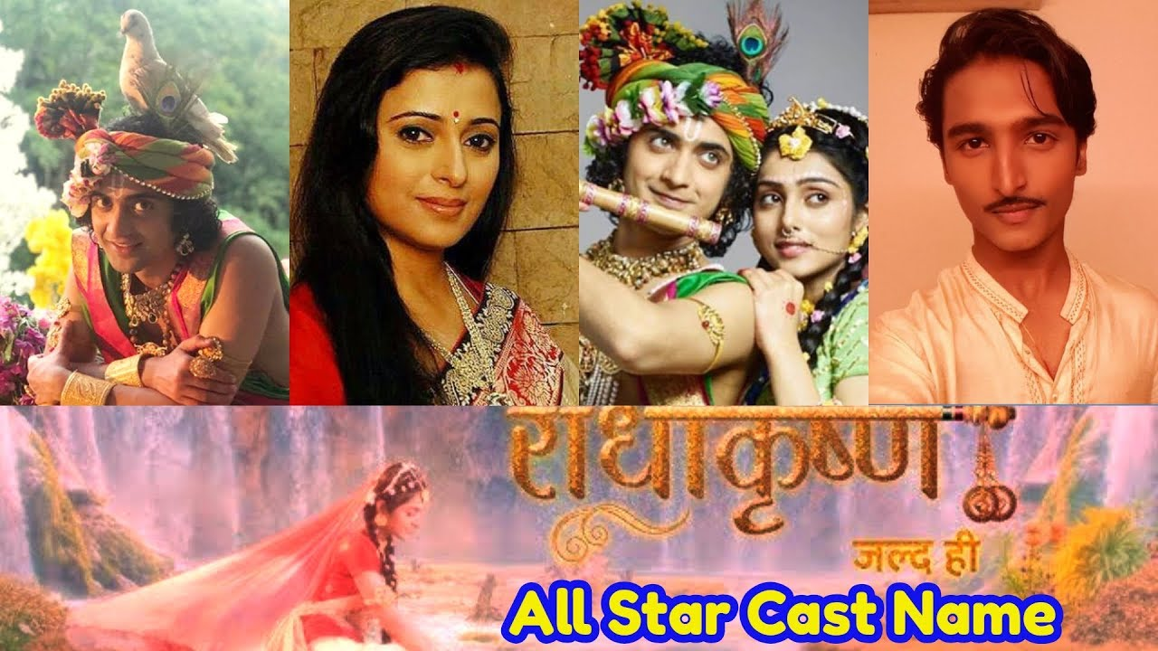 'Radha Krishna'- Star Bharat's New Show | All Star cast and their real Look  |