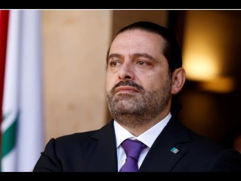 Lebanon's Hariri visits UAE as home crisis escalates