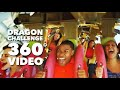 360 VIDEO: Dragon Challenge™ | Islands