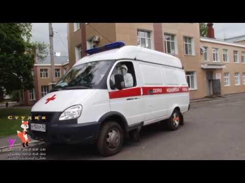 А кто спасет Скороую Помощь?!Крик души сотрудников Скорой Помощи г. Новозыбков Брянская область