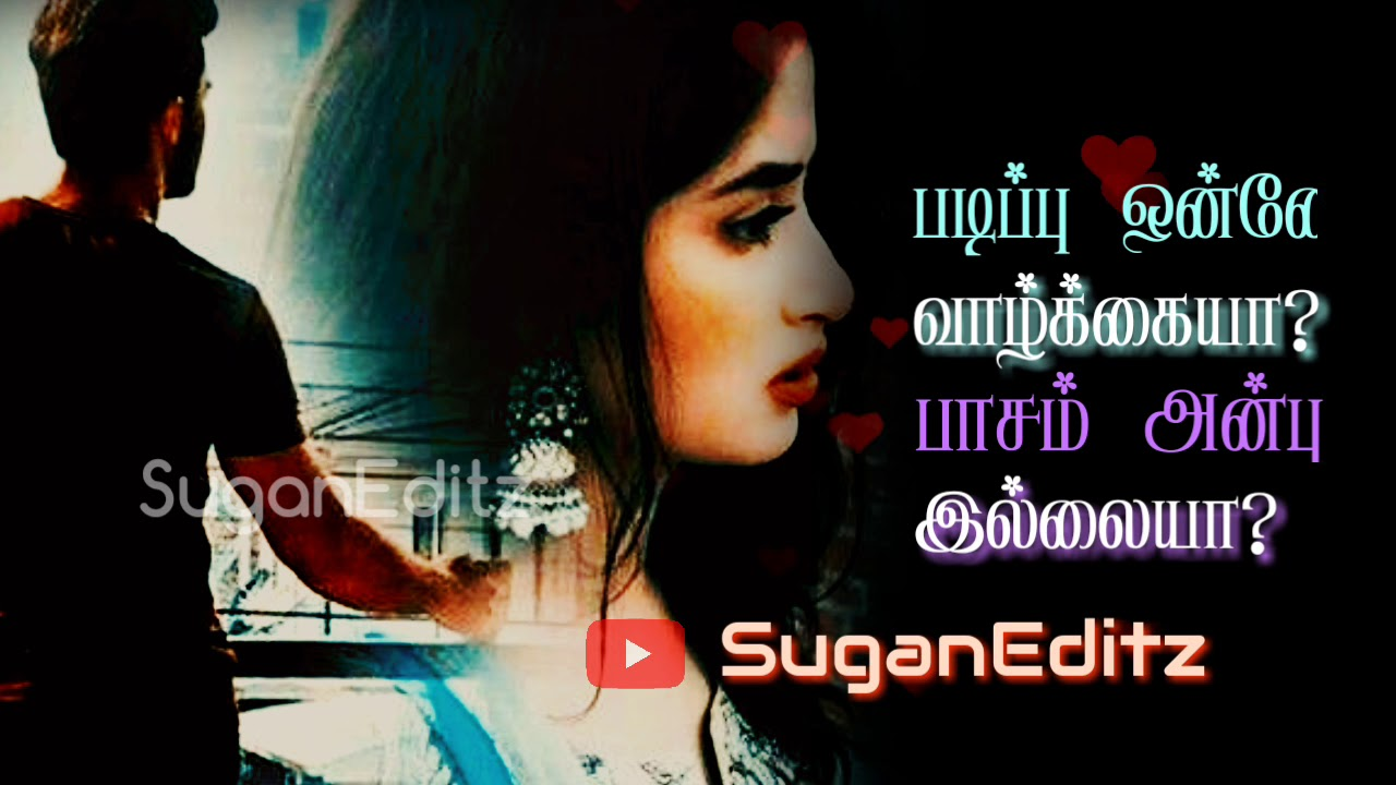 Karnan tamil film mp3 song free download.